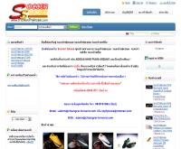 Soccer Shoes ศูนย์รวมรองเท้าฟุตบอล  - xn--22ck6bhq2asix8ef5cf9fvf9f.com