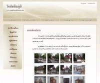 วัดมัชฌิมภูมิ - majjhimabhumi.com/place.aspx