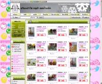 C&Spa ARTAE SHOP  - cspa-artaeshop.com