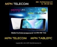 MPN - mpn.in.th