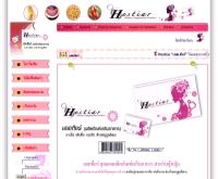 hestiar - hestiar.com