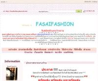 fasaifashion - fasaifashion.com