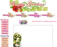 บิวตี้การ์เด้น - beautygardens.com