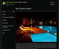 น่านโนเบิลเฮาส์การ์เดน รีสอร์ท - nannoblehouse.com
