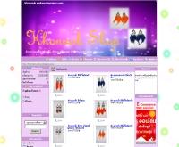 จำหน่าย ขายเครื่องประดับ ต่างหู สร้อยคอ สวยงาม - khonnok.weloveshopping.com