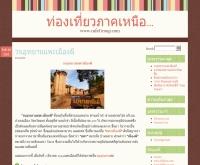 cafesgroup - cafesgroup.com