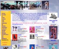 Runjung Paper Craft - runjung.comlu.com/