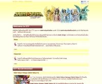 STF : พบกับข้อมูลเชิงลึกเกี่ยวกับ Saint Seiya - saintseiyathfan.tha.im/