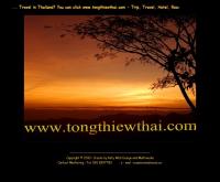 ท่องเที่ยวไทย - tongthiewthai.com/