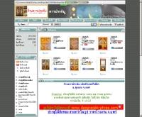 ร้าน ดาวประดับ - daopradab.com