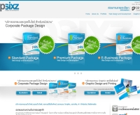 PSIXZ Website - psixz.com