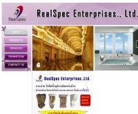 realspec - realspec.net