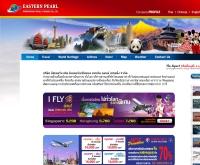 eastern-pearl - eastern-pearl.com