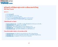 GoodCream - goodcream.tarad.com/?lang=th
