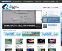 แหล่งรวบรวมข้อมูลปลามังกร - arowana-asia.com