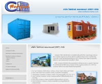 Modified Container (2007) Ltd. - modifiedcontainer.co.th/