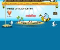 ฮันนี่ การบัญชีต้นทุน - hannee-cost-accounting.com
