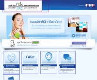 พราว คลินิก พัทยา - prawclinic.com