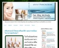Purichcream ครีมสวยหน้าใส ครีมแก้สิว - xn--12cf7d5afe3adwdbi6g5ae4r6a0if.blogspot.com/