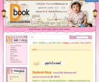 deebookshop - deebookshop.com/