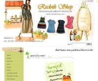 เสื้อผ้ามือสอง - reclothshop.com