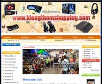 klongthomshopping - klongthomshopping.com
