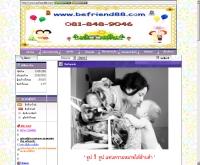 befriend88 - befriend88.com