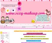 sexy-makeup - sexy-makeup.com