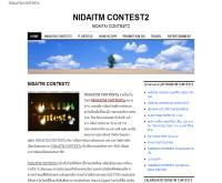 nidaitm contest2 - nidaitm-contest2.com/
