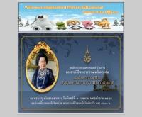 สุพรรณบุรี เขต 3 - spb3.go.th