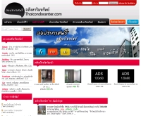 thaicondocenter - thaicondocenter.com