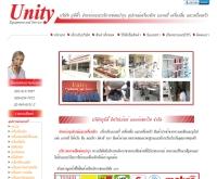 บริษัท ยูินิตี้ อีควิปเม้นท์ แอนด์เซอร์วิส - unity-equipments.com