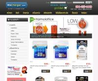 WeCharger.com : จำหน่ายถ่านชาร์จ เครื่องชาร์จ หม้อแปลง - wecharger.com