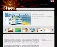 netondesign - netondesign.com