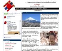 เรียนภาษาญี่ปุ่นฟรีกับ J-Campus - j-campus.com