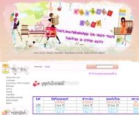 เสื้อผ้า กระเป๋า แฟชั่นเกาหลี ของใช้ น่ารัก สไตล์เกาหลี  - nunndeeshop.com