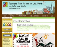 touriststalkcreation - touriststalkcreation.com