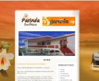 Parinda Guesthouse Maesariang - parindaguesthouse.com