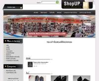 รองเท้ามือสองดีดี - rongtaomuasongdd.com/