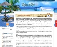 Ontour in Thai เที่ยว กิน นอน ออนทัวร์ - ontourinthai.com/