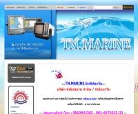 tn-marine - tn-marine.com