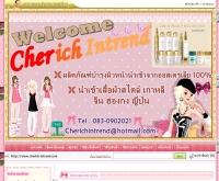 cherich-intrend - cherich-intrend.com