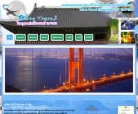 ริชซี่ ทราเวล ทัวร์ทั่วโลก ทัวร์ทั่วไทย - lizzytravel-services.com