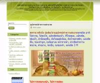 ศุภราช คลีนนิ่ง  - xn--12cg8bfnv0cm3b5ayj2bxce2gwt.com
