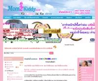 ของใช้เด็ก  - mom2kiddy.com