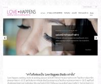 lovehappens-studio - lovehappens-studio.com