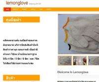 lemonglove   - lemonglove.com/