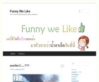 Funny We Like  - funnywelike.com