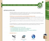 apptecsolution - apptecsolution.com/