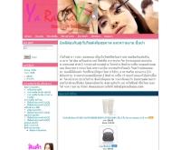 ยา รชยา ดอท คอม - yarachaya.com
